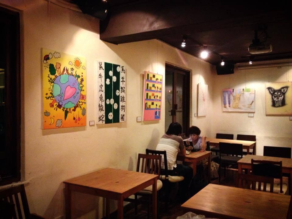 homeys cafe