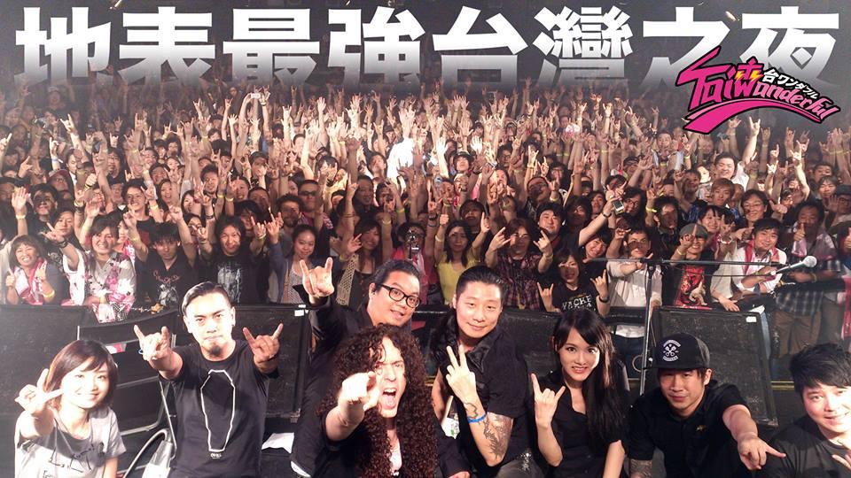閃靈與Marty Friedman在東京 Taiwanderful 台灣之夜