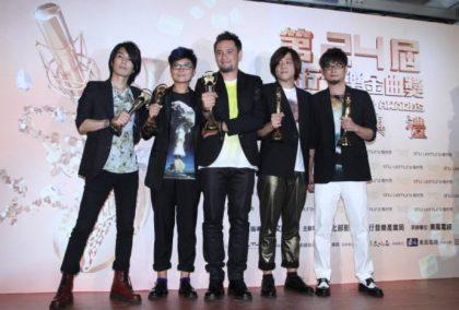 猴子飛行員拿下2013年金曲獎最佳樂團