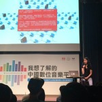 中國數位音樂淘金夢 背後的真實數字