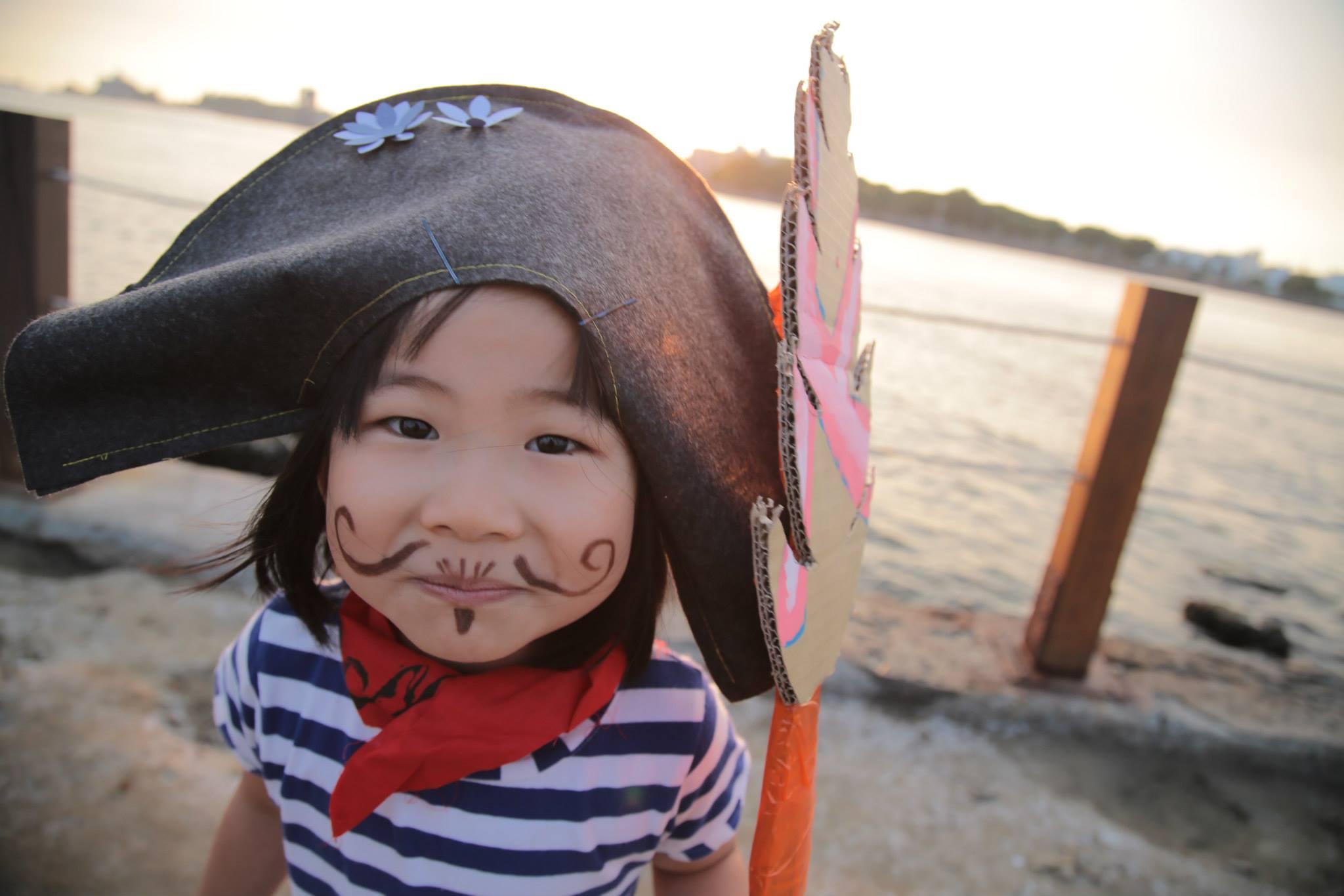 南吼_海盜