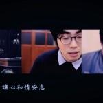 行李樂團首波MV〈好想說給妳聽〉演繹都會愛情