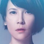 「搖滾女王」楊乃文 TIMEQUAKE 將開唱 9/19 門票開賣