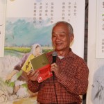 吳晟、吳志寧父子同心,詩歌齊讚-野餐詩歌專輯,傳承大地與母親的愛