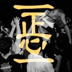 金屬樂迷來衝撞!「正心聯合」集結六團金屬與搖滾樂團