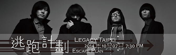 今日於 Legacy 的表演,據大大娛樂表示,將由代打貝斯上場。