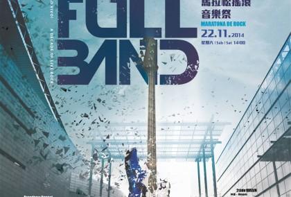 HUSH!! Full Band 馬拉松音樂祭