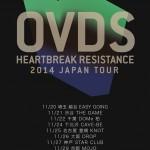 OVDS 專輯即將再版 11月日本巡迴從關東一路帥到關西!
