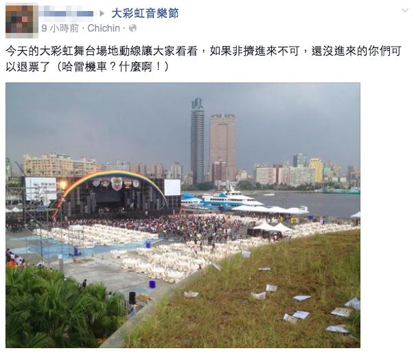 Screen Shot 2014-10-05 at 上午12.07.51