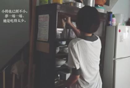 青春大衛〈手心手背〉MV充滿「家」的感覺。