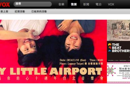 Screen Shot 2014-10-10 at 下午7.32.35
