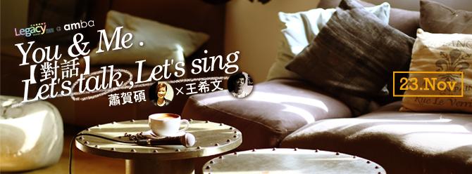 蕭賀碩x王希文