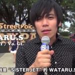 日本 SSTV「Park Park Carnival」特輯   帶你回味夏天最嗨的一場Party