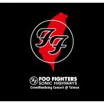 自己的演唱會自己辦! 樂迷發起力邀Foo Fighters訪台