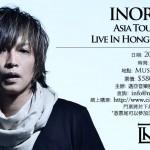 日本樂團 Luna Sea 吉他手  INORAN 亞洲巡演 香港、台灣站本周登場
