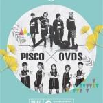 台灣電音搖滾襲香港 P!SCO X OVDS 香港音樂會
