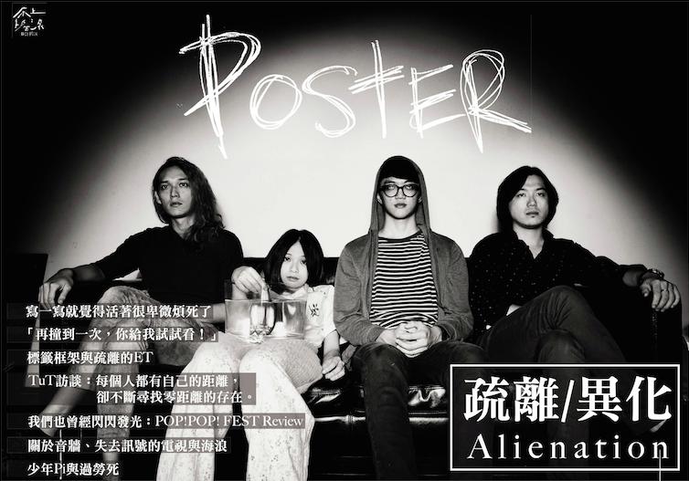 Poster_TuT
