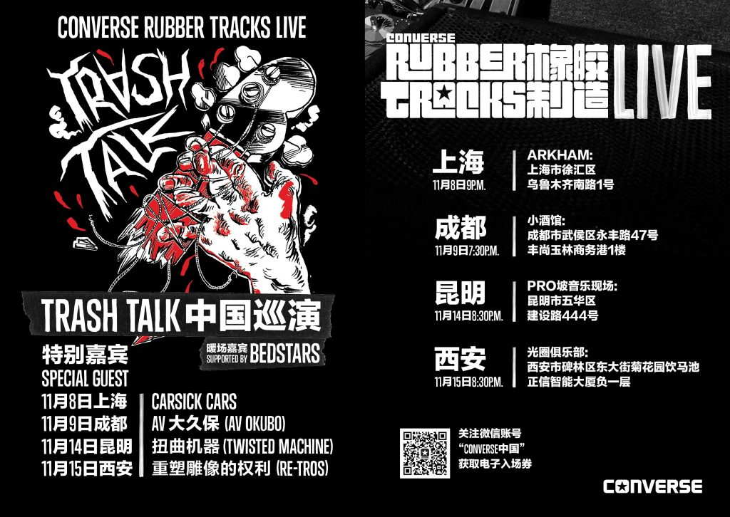 Rubber Tracks Live flyer