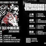 「Converse Rubber Tracks LIVE」美國龐克大團與中、港新銳樂隊共演