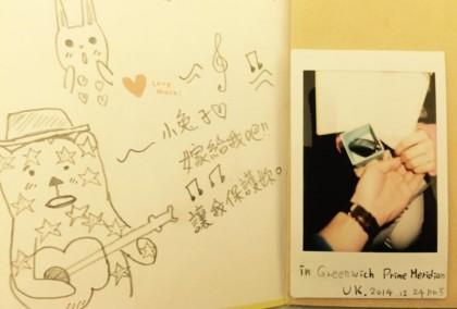 141225吳志寧_求婚成功