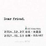 Cozy diary想找你一起過聖誕 新歌〈Dear Friend〉感謝朋友