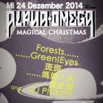 聖誕節沒人約?Forests、Green!Eyes和斑斑來陪你