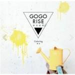Go Go Rise美好前程 邀你一起來《著色》