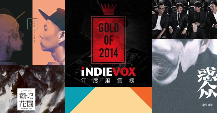 goldenalbum2014