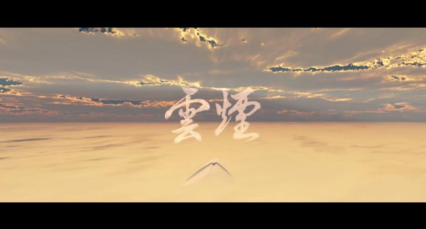 150106_心電樂_雲煙_1