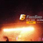 flyingV 和閃靈 Freddy 攜手合作 推出音樂募資頻道 FreeBird