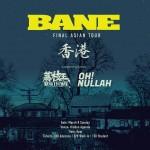 天下無不散之筵席  Bane 最後亞洲巡演香港站