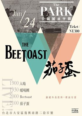 beetoast
