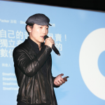 Packer 派歌香港座談 兩地獨立音樂分享交流