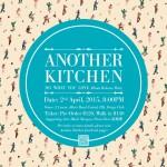 香港樂團 Another Kitchen 首張專輯《Do What You Love》發表音樂會
