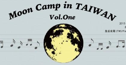 150127_Moon Camp