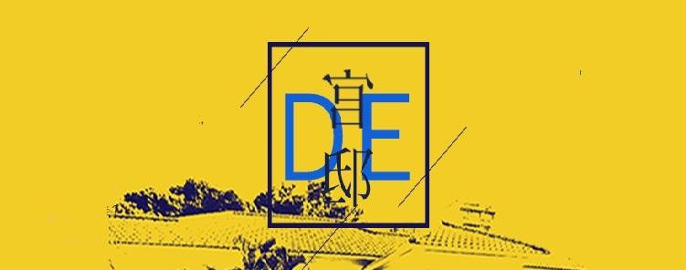 DeHouse