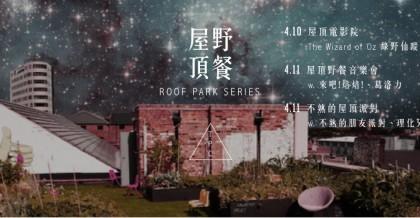 Taipei Picnic Club