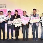 第 9 屆 myfone 行動創作獎徵件起跑  400 萬獎金等你拿!