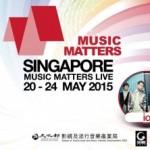 亞洲音樂論壇、國際唱片展即將登場 台灣藝人組團出征