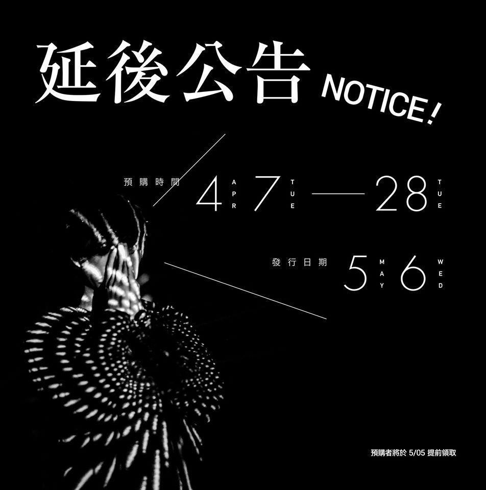 20150422_橙草