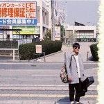 四枝筆吉他手單飛?!個人企劃 Bibo Kang 登場