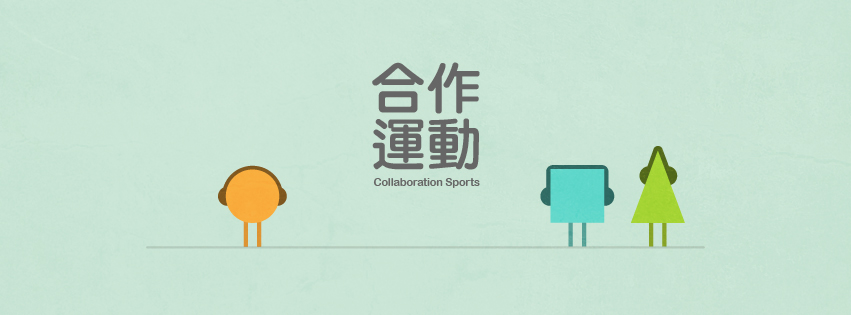 collaborationsports
