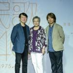 民歌四十特展系列 引領樂迷直溯華語流行音樂源頭