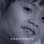 〈複誦〉MV 動人釋出!EASY 搭魏如萱合唱新歌