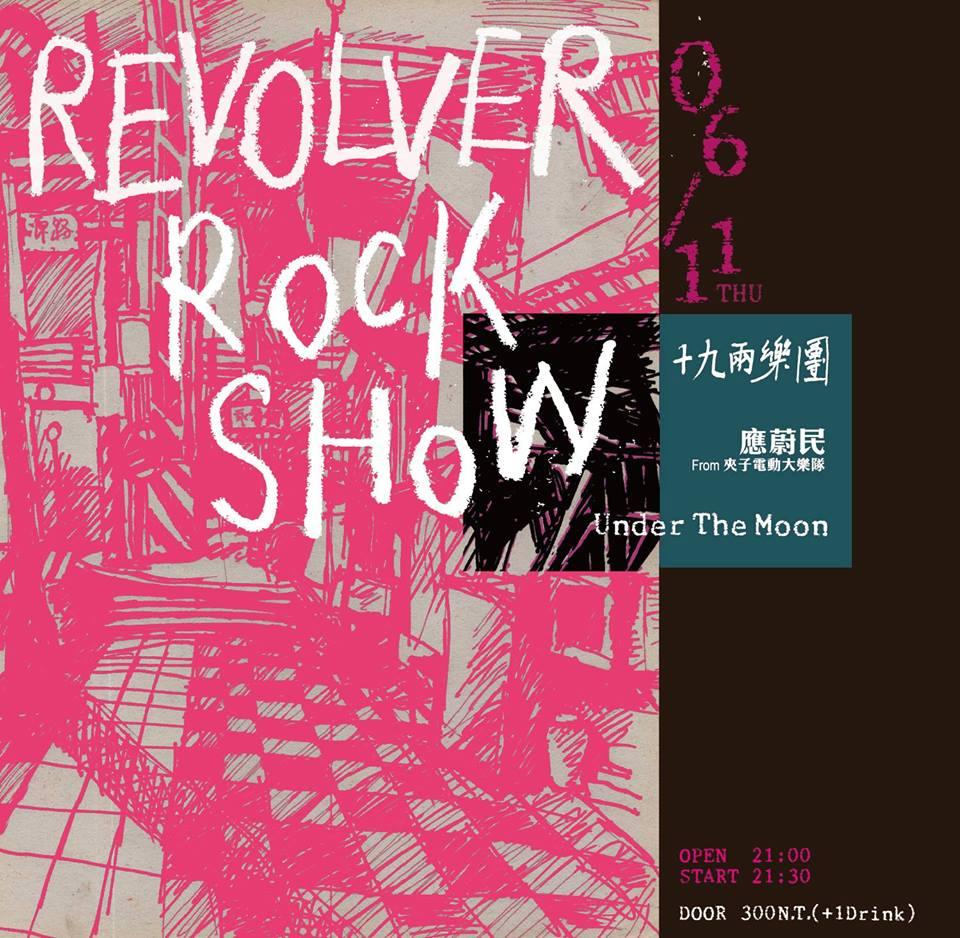 20150528 Revolver 01