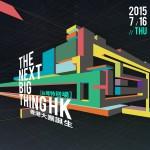 The Next Big Thing HK 香港大團誕生-「台灣特別場」