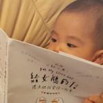 最甜蜜的家書 給女鵝的信感動出版