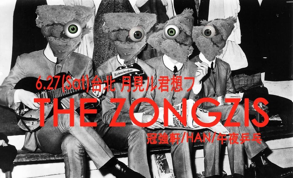 20150612 THE ZONGZIS