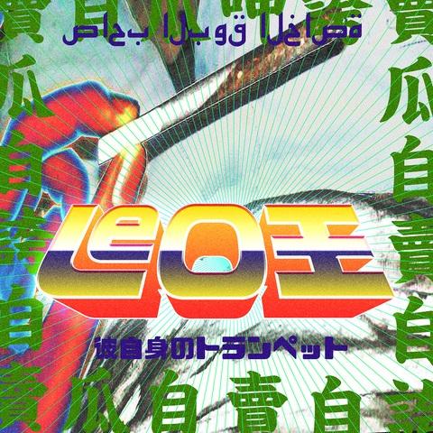 20150625 leowang 01