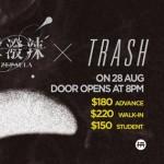 台式搖滾雙雄香港聯演  槍擊潑辣 X Trash「世界盡頭的末班車」香港專場